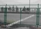 太原公路护栏网厂家定做太原框架护栏网-公路边框式焊接防护网