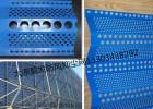厂家大量生产太原电厂防风抑尘网-球场静电喷涂挡风墙规格-型号