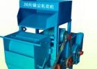 供应环保型吸尘式锯齿轧花机