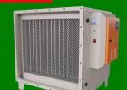 供应广东厨房除油烟异味净化器油烟净化机净化设备油烟处理机