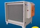 供应广东油烟净化器油烟净化设备油烟吸收机油烟处理机