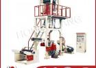 供应SD-A50-65型高低压吹膜机