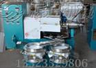 70型榨油机移动式榨油机设备