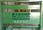 鸡笼网片折弯机