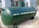 专业定制500T/D三菱MBR一体化酒店生活废水处理设备