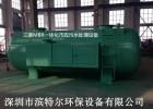 专业定制1000T/D三菱MBR一体化市政污水处理设备