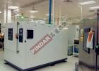 MAX-TESS快速温度变化实验箱 快温变试验