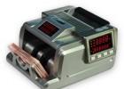 川唯CW-09A(B)全智能B级银行点钞机