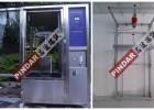 MAX-IPX1 IPX2滴水试验箱 垂直滴水试验机