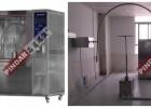 MAX-IPX3 IPX4 IPX4K高压溅水试验箱 淋雨箱