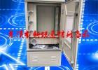 144芯光缆交接箱室外smc144芯光缆交接箱全网促销