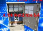 华脉日海型144芯三网合一光缆交接箱smc144芯光交箱说明