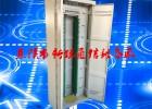 供应576芯直插盘光纤配线架-室内576芯光缆配线柜厂家促销