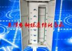 供应288芯光纤配线架-室内288芯光缆配线柜-厂家促销