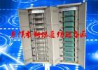 供应144芯室内光纤配线架 直插盘144芯光缆配线柜厂家促销