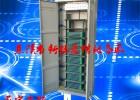 供应432芯直插盘光纤配线架-室内432芯光缆配线柜厂家促销