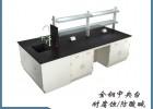 厂家批发 实验室设备 全钢中央台 试验台 实验室家具定制