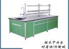 厂家直销实验室家具 铝木中央台 操作台 工作台实验室设备