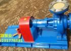供应导热油泵厂家-RY125-100-200型导热油泵