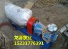 供应油泵-RY80-50-200A型高温导热油泵-质保一年