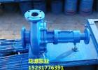 供应老牌子龙源RY100-65-200B型导热油泵