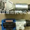 M-3SED6CK1X/350CG24N9K4