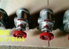 供应304材质齿轮泵/龙源2CY-7.5/2.5型防爆齿轮泵