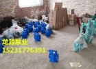 供应60方油泵-规格304材质KCB-960型不锈钢齿轮泵