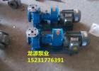 供应RY32-32-160型热油泵-370度导热油专用泵