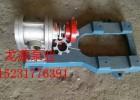 供应2CY-7.5/2.5不锈钢齿轮泵-304材质高压油泵厂