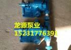 供应车载沥青沥青-规格CLB-50型沥青泵-公路站专用泵