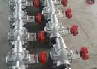 供应油泵304材质/KCB-300不锈钢齿轮油泵-现货直供