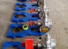 供应圆弧泵/龙源泵业YCB-40/0.6型圆弧齿轮泵