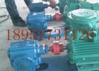 供应ZYB-200型渣油泵-筑路机专用渣油泵-报价