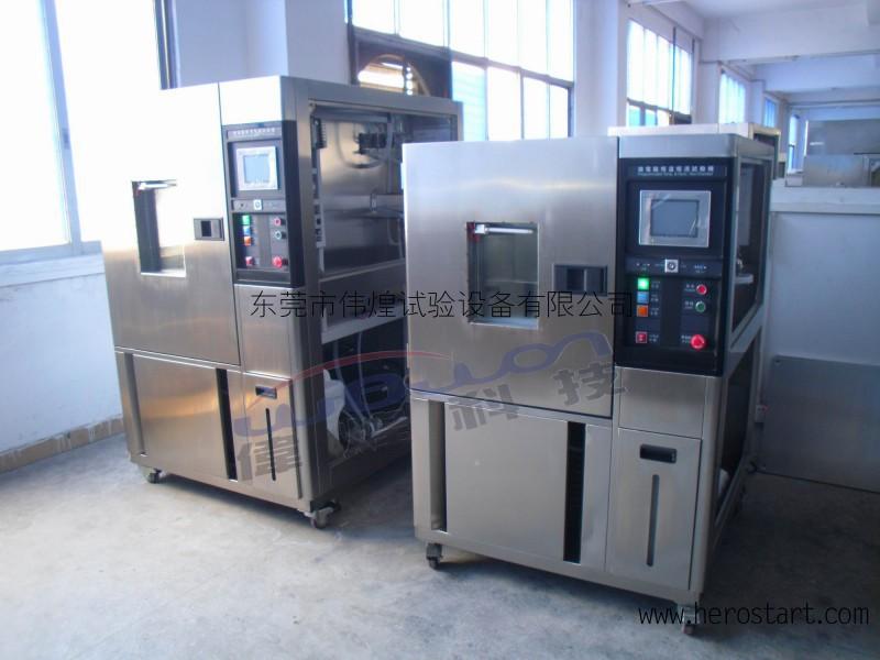 伟煌小型高低温测试箱可编程高低温箱高低温循环箱