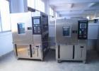 伟煌小型高低温环境箱高低温实验箱可程式高低温测试箱