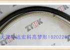 国标挠性防爆穿线软管厂家订制,天津中远宏科机电高梦彤