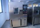 伟煌可程式高低温测试箱小型高低温测试箱高低温测试循环箱150