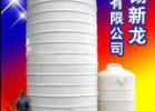塑料储罐 盐酸贮罐 中国储槽网 防腐贮槽