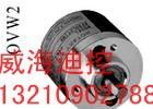 供应内密控编码器OVW2