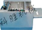科胜MY-300压痕印字机丨纸张压痕机