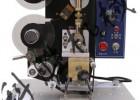 科胜钢印打码机丨书本打码机