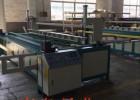 环保化粪池 鱼箱等专用PP板材卷圆焊接机 板材折弯机