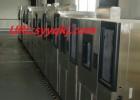 厂家供应高低温试验箱现货