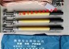 JDX-380V系列短路接地线