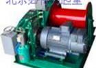 供应卷扬机型号规格销售维修配件,北京必得力起重