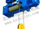 钢丝绳电动葫芦 北京厂家销售安装维修配件大全