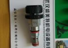 太阳现货CG5V-8GW-D-M-U-H7-11带阀座