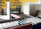 供应宁津鑫达专业生产水泥发泡保温板搅拌机设备
