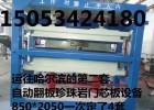 供应宁津鑫达/2015新款全自动防火珍珠岩门芯板设备